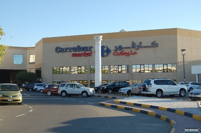 Carrefour at FCC-Dubai-Velox
